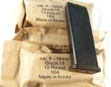 3 Glock 19 Magazines 9mm KCI 15 Shot Free Falling Steel Inner Liner 4th Generation OK New Fits models 19 26 $12 per on 3 or more - 9 of 11