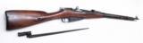Russian 7.62x54R Mosin Nagant 91/30 Izhevsk Arsenal Ukrainian Arsenal Refin with Bayonet Matching Numbers 762 caliber World War 2 Red Army WWII C&R OK - 15 of 15