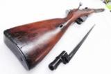 Russian 7.62x54R Mosin Nagant 91/30 Izhevsk Arsenal Ukrainian Arsenal Refin with Bayonet Matching Numbers 762 caliber World War 2 Red Army WWII C&R OK - 9 of 15