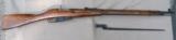 Moisin-Nagant M91/30 - 1 of 1