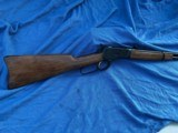 Browning Centennial Model 99 44 REM MAG Collector Edition - 3 of 13