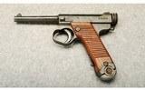 Nambu ~ Type 14 ~ 8mm Nambu - 2 of 4