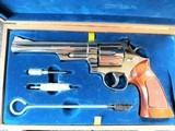 S&W MODEL 29-2 REVOLVER 44 Magnum. FACTORY NICKEL FINISH