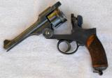 Japanese Revolver 1893 Type 26 - 2 of 8