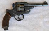 Japanese Revolver 1893 Type 26 - 1 of 5
