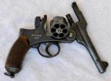 Japanese Revolver 1893 Type 26 - 3 of 5