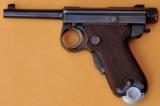 Japanese Baby Nambu Pistol - 2 of 8