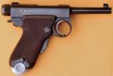 Japanese Baby Nambu Pistol - 1 of 8
