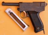 Italian Brixia Pistol Model 1912 - 2 of 9