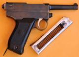 Italian Brixia Pistol Model 1912