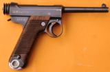 Japanese Nambu Pistol, Type 14 - 1 of 9