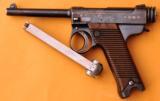 Japanese Nambu Pistol, Type 14 - 3 of 9