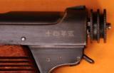 Japanese Nambu Pistol, Type 14 - 4 of 11