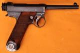 Japanese Nambu Pistol, Type 14 - 1 of 11