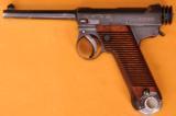 Japanese Nambu Pistol, Type 14 - 3 of 11