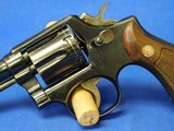 Smith & Wesson 10-5 38 Special Revolver Matching Number 1973 - 11 of 21
