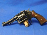Smith & Wesson 10-5 38 Special Revolver Matching Number 1973 - 9 of 21