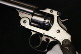 Scare High Original Condition Pre-1899 Smith & Wesson 44 Double Action Frontier 44-40 with Rig - 7 of 18