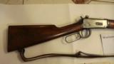 Winchester Model 94 - 30 w.c.f Made in New Haven, Conn. U S of America - 5 of 8