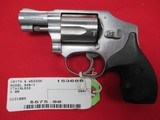 Smith & Wesson Model 940-1 9mm Stainless - 2 of 2
