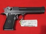 """I.M.I Desert Eagle 357 Magnum 6"""" Matte Black"""