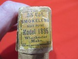 Assorted Lot of Winchester, UMC, and Peters Rifle Ammunition - 10 of 25