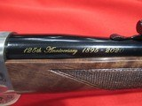 "Winchester 1895 125th Anniversary 405 Win/24"" (NEW) - 5 of 11"
