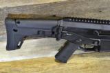 Bushmaster ACR 5.56 New - 6 of 11