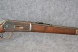 Winchester 1886 33 W.C.F. - 3 of 10
