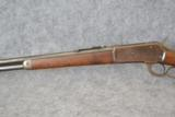 Winchester 1886 33 W.C.F. - 7 of 10