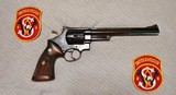 Smith and Wesson Model 29-2 .44 Mag with Coke Bottle Grips and S Serial # - 2 of 17
