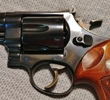 Smith and Wesson Model 29-2 .44 Mag with Coke Bottle Grips and S Serial # - 10 of 17