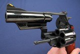 """Beautiful 4"""" 25-2 .45acp Magnaported - 7 of 7"""