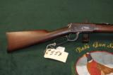 Winchester 1894 Saddle ring - 2 of 5
