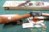 Winchester 94XTR Bald Eagle edition .375 big bore - 8 of 25