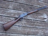 winchester model 94 1954 32 sp. excellent example bargain price