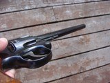 """Smith & Wesson 48 8 3/8"""" Barrel, hard to find, beauty, light use, Ex Cond. 22 magnum revolver - 4 of 9"""