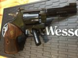 SMITH & WESSON MODEL 48 .22 MAGNUM - 11 of 15