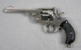 Webley WG Model 1889 D.A. 476 Caliber Nickel - 2 of 9