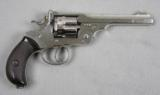 Webley WG Model 1889 D.A. 476 Caliber Nickel - 1 of 9