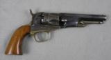 Metropolitian Arms Co. Police Model Revolver 36 Caliber