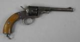 Mauser Model 1879 Reichsrevolver With Holster, RARE - 14 of 14