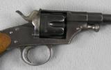 Mauser Model 1879 Reichsrevolver With Holster, RARE - 3 of 14