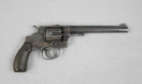 S&W First Model Hand Ejector 32 Long