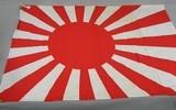 Japanese Wakizashi Pilots Sword, Leather Flying Hat, Flag - 7 of 24