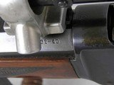 Winchester Model 1885 High Wall Schuetzen Rifle #4 Barrel/Letter - 9 of 14