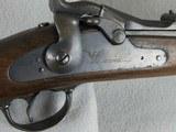 U.S. 1884 Trapdoor Carbine Fine Condition - 9 of 13