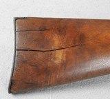 Swiss Model 63/1867 Milbank-Amsler Rifle - 13 of 14