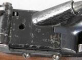 Swiss Model 63/1867 Milbank-Amsler Rifle - 11 of 14