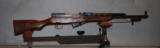 SKS Chinese, all matching - 4 of 7